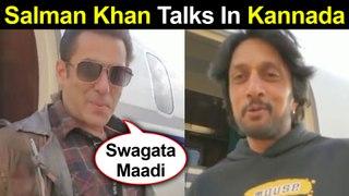 Kichcha Sudeep Welcomes Salman, Prabhu Deva, Saiee In KANNADA Bangalore | Dabangg 3