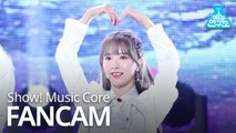 [예능연구소 직캠] WJSN - As you Wish (BONA), 우주소녀 - 이루리 (보나) @Show Music core 20191214