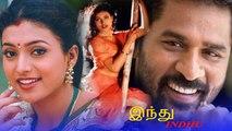 Tamil Superhit Movie Indhu Prabhu Deva Roja