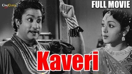 Superhit Tamil Movies _ Kaveri _ Sivaji GTamil Superhit Movie|Kaveri|Sivaji Ganesan|Padminianesan,Padmini, Lalitha