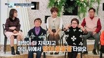 '안면홍조'도 갱년기 대표 증상?