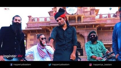 Dug Dug | Rapperiya Baalam & Jagirdar RV Ft. Honey Sharma