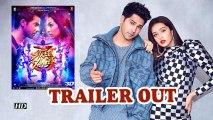 Street Dancer 3D trailer: Varun-Shraddha gear up for dance battle