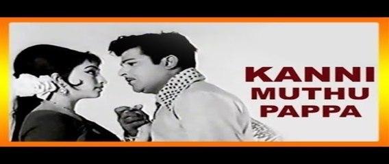 Tamil Superhit Movie|Kanimuthu Paappa|Jaishankar|Lakshmi