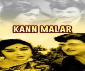 Tamil Superhit Movie| Kann Malar| Gemini Ganesan|Saroja Devi| Sowcar Janaki