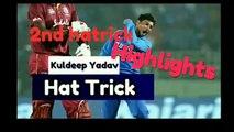 Kuldeep Yadav HatTrick ।। ind vs wi match highlight ।। Kuldeep Yadav।। Kuldeep Yadav HatTrick wi ।। Virat
