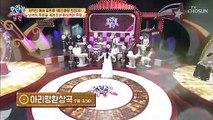 '춤신춤왕 최신아'의 남북의 무용을 재창조한 환상 무대