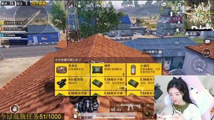 Pubg Mobile:欢乐路人局,四排11杀吃鸡!【柔柔】刺激战场和平精英
