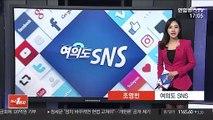 """[여의도 SNS] 이낙연 총리 """"역장실 벽에 붙은 글…"""" 外"""
