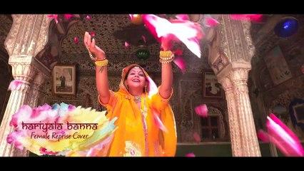 Hariyala Banna | Reprise Akshara Tatiwala | New Rajasthani Song