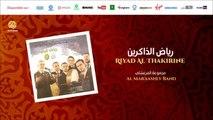 Al Mar'aashly Band - Man bil jamal (9)   من بالجمال   من أجمل أناشيد   مجموعة المرعشلي