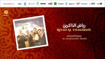 Al Mar'aashly Band - Allah mawlana (3)   الله مولانا   من أجمل أناشيد   مجموعة المرعشلي