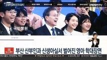 """""""우리아기 잘있나"""" 경기도, 신생아실에 CCTV 설치"""