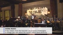 Oldest jazz band in world brings touch of nostalgia to futuristic Shanghai