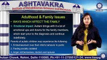 D.ED. SE  (ASD) || Ms. Tamalika Chakraborty ||  Impact of ASD On Family Marriage || AIRSR || TIAS || TECNIA TV
