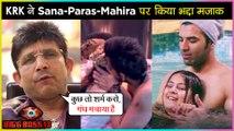 Kamal R Khan CRACKS A JOKE On Shehnaz-Paras-Mahira's LOVE TRIANGLE | Bigg Boss 13