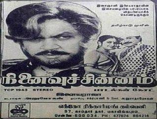 Tamil Superhit Movie|Ninaivu Chinnam|Prabhu|Raadhika