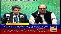 ARYNews Headlines | Shahbaz Sharif's Abbottabad house sold | 11AM | 20Dec 2019