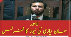 Hassan Niazi news conference in Lahore