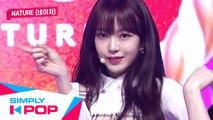 [Simply K-Pop] NATURE(네이처) - Bing Bing(빙빙) - Ep.393