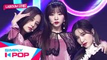 [Simply K-Pop] Simply's Spotlight LABOUM(라붐) - Firework(불꽃놀이) + Winter Story(겨울동화) - Ep.393