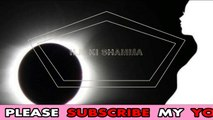 Soraj girhan in pakistan | solar eclipse 2019 | solar eclipse today | Solar eclipse in Pakistan 26 December 2019 | solar eclipse in pakistan 1999 | suraj grahan 26 december 2019  | Suraj Grahan |  Surya Grahan | سورج گرہن
