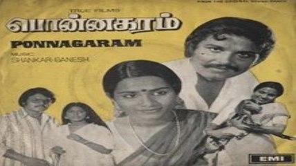 Tamil Superhit Movie|Ponnagaram|Sarath Babu|Shoba