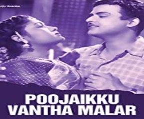 Tamil Superhit Movie|Poojaikku Vandha Malar|Gemini Ganesan|Savithri