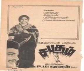Sabatham Tamil Full Movie Vijaya, Ravichandran HD