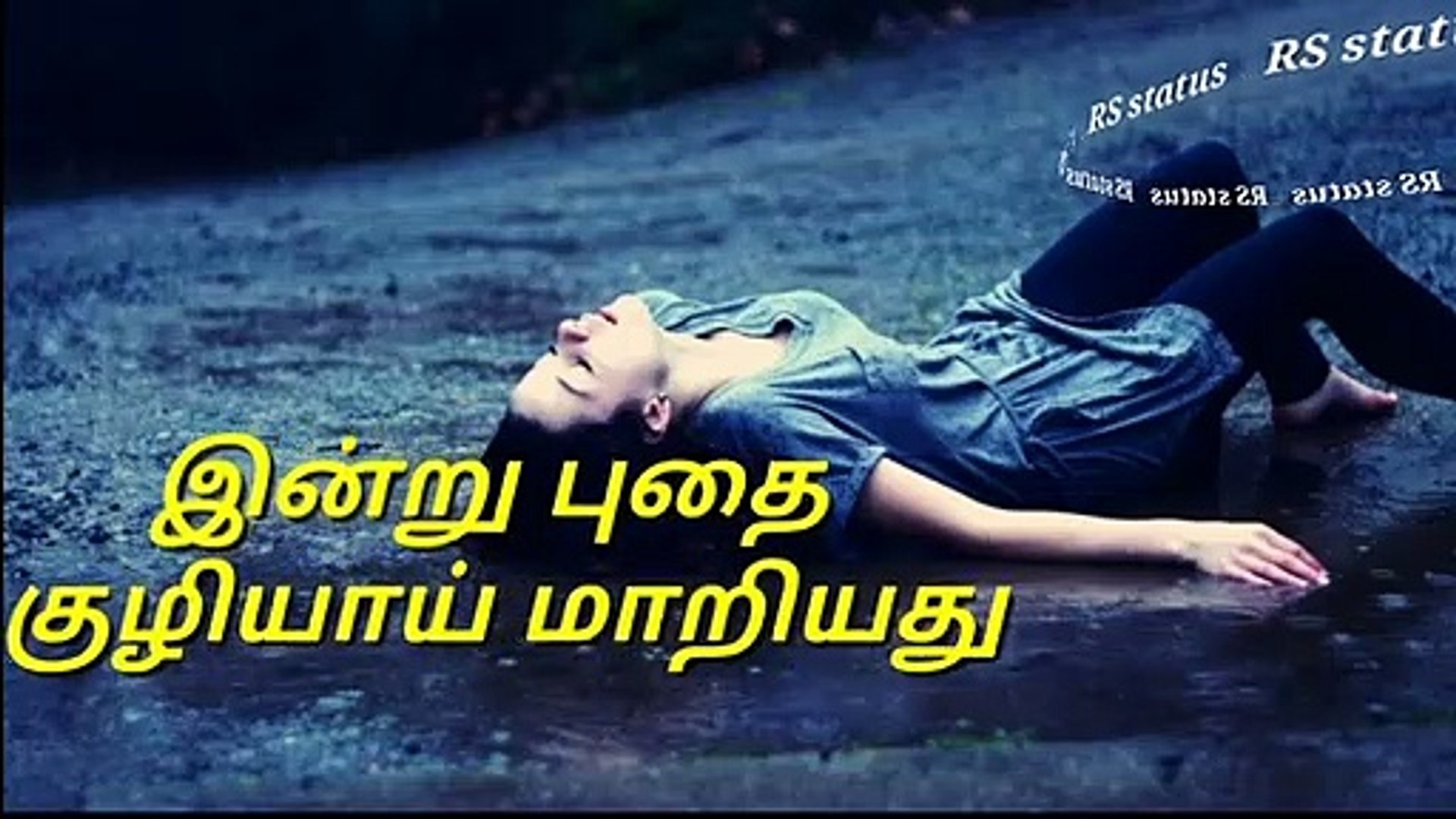 Tamil songs status RS status Tamil what's app status sad status emotional and mental status