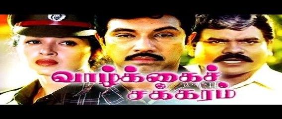 Tamil Superhit Movie|Vazhkai Chakkaram|Sathyaraj|Gouthami