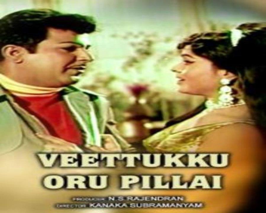 Tamil Superhit Movie|Veettukku Oru Pillai |Jaishankar|Usha Nandhini