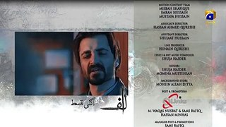 ALIF - Episode 13 Teaser - 21st Dec 2019 - HAR PAL GEO