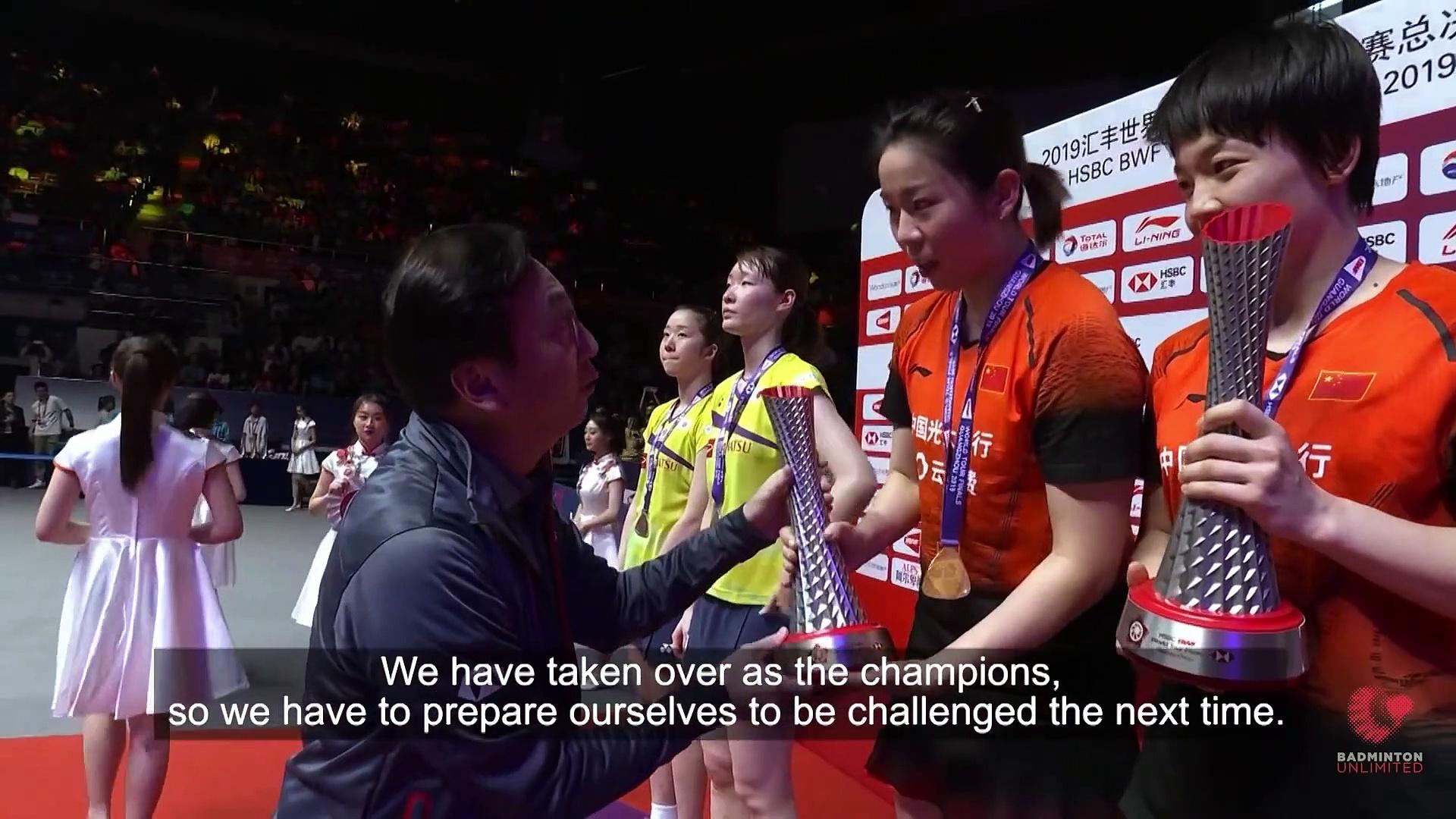 Badminton Unlimited 2019   HSBC BWF World Tour Finals 2019: Finals   BWF 2019
