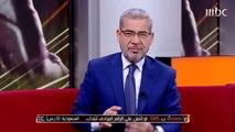 الآغا: هل مطلوب أن يفوز الهلال بكأس العالم للأندية حتى ترضى عنه الجماهير؟