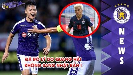 Những lý do khiến Quang Hải toàn tâm toàn ý thi đấu cho CLB Hà Nội trong năm 2020? | HANOI FC