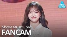 [예능연구소 직캠] SEJEONG - Tunnel (SEJEONG), 세정  - Tunnel @Show!MusicCore 20191221