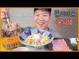 (Eng Sub) Tuna Special! Bulk Tuna Mayo and Tuna Sashimi Real Sound Mukbang! | Bottomless Tuna