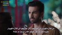 مسلسل اين انت واين انا الحلقة 73 مترجمة للعربية