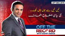Off The Record   Kashif Abbasi   ARYNews   23 DECEMBER 2019