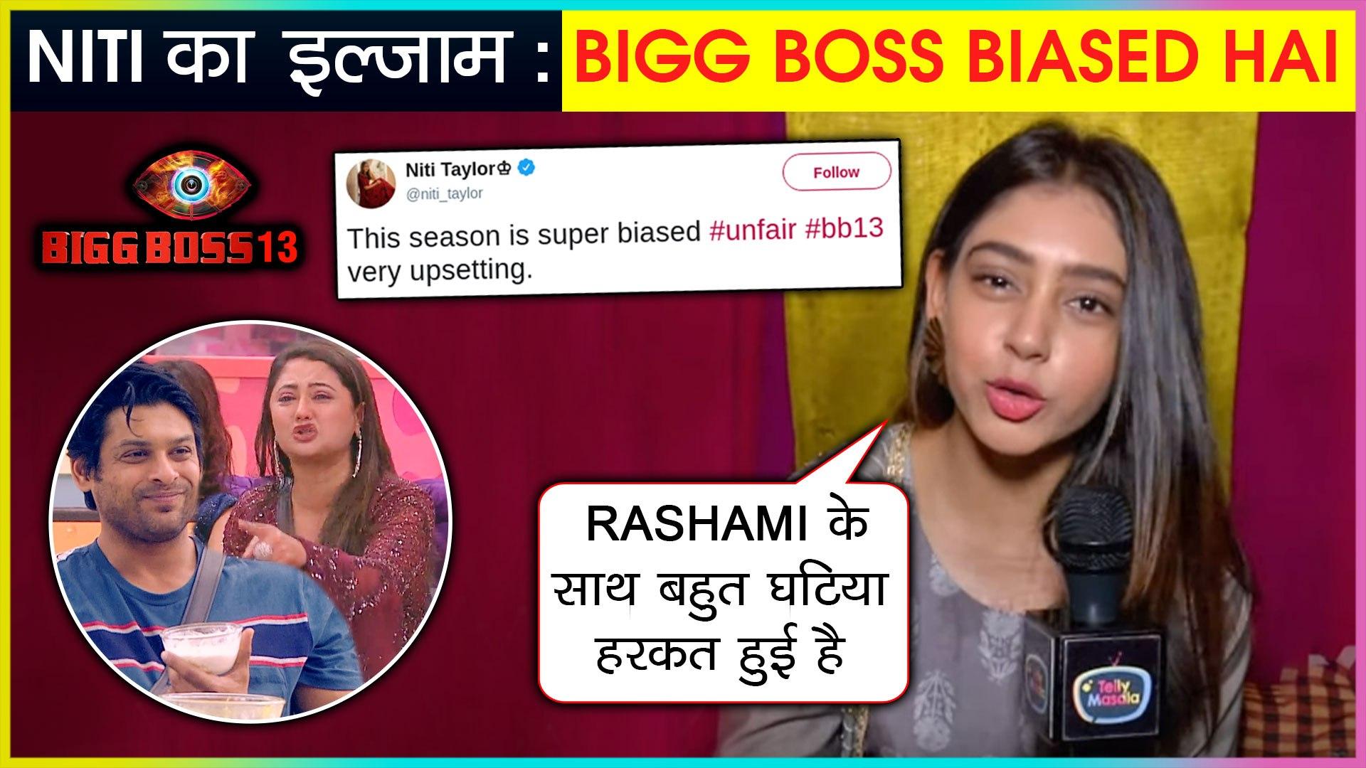 Niti Taylor S Angry Reaction On Bigg Boss Makers Over Siddharth Rashmi Fight Bigg Boss 13