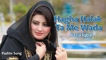 Hagha Halak Ta Me Wada -  Nazia Iqbal - Pashto Hit