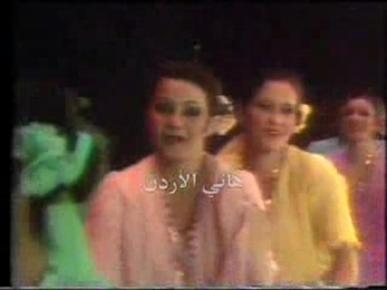 Fairuz       Al Bosta