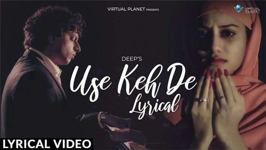 USE KEH DE (Future Pop Mix) | Lyrical Video | Prashant Murty | Latest Hindi Song