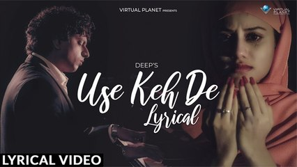 USE KEH DE (Future Pop Mix) | Lyrical Video | Prashant Murty | Latest Hindi Song