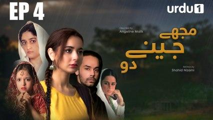 Mujhay Jeenay Do - Episode 4 | Urdu1 Drama | Hania Amir, Gohar Rasheed, Nadia Jamil, Sarmad Khoosat