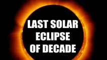 Solar Eclipse: Sky gazers witness a 'ring of fire'  | OneIndia News