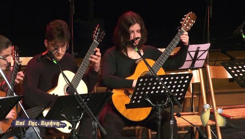 Χριστουγεννιάτικη συναυλία από το Δημοτικό Ωδείο Λαμίας