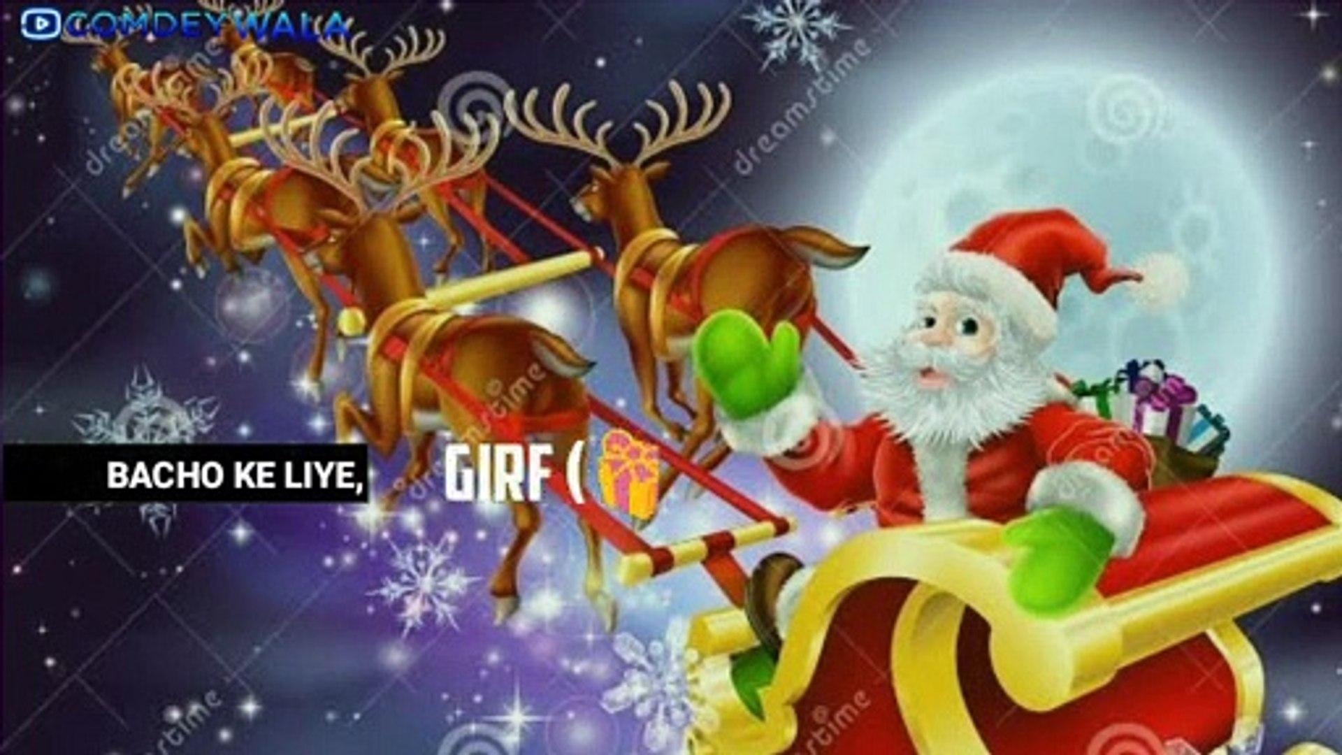 Christmas day Song।। Whatsapp Status, ।।Merry Christmas Status 2020, Happy Christmas Day Status