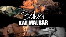 Kaf Malbar - Baba - #AnFouPaMalStaya - 12/19 (Cover video)